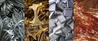 Куплю дорого металл
