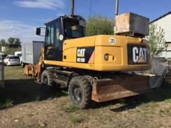 Caterpillar. Экскаватор CAT, 1,20куб. м.