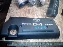 Крышка двигателя. Toyota: Corolla, Voxy, Noah, RAV4, Allion, Vista Ardeo, Vista, Blade, Matrix, Wish, Opa, Caldina, Nadia, Sai, Isis, Premio, Avensis...