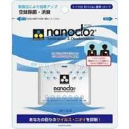 Блокатор вирусов (Япония)