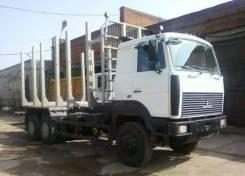 МАЗ 6317X9-444. Полноприводный сортиментовоз МАЗ 6317Х9-444-000, 14 866 куб. см., 16 000 кг. Под заказ