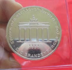 Германия 10 Марок 1991(А) Бранденбурские ворота (Серебро)