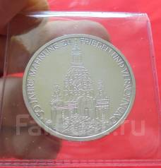 Германия 10 Марок 1995 (J) Дрезден (Серебро)