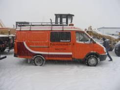 ГАЗ. Дорожный мастер на шасси 287162, 2 890 куб. см.