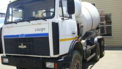 МАЗ. Продается бетоносмесительTigarbo на шасси 5516А5-347, 14 866 куб. см., 9,00куб. м.