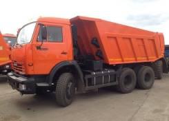 Камаз 65115. Самосвал -025, 260 куб. см., 15 000 кг.