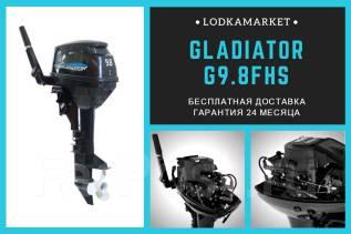 Gladiator. 9,80л.с., 2х тактный, бензин, нога S (381 мм), Год: 2017 год