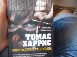 Книгадетектив