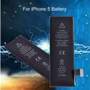Батареи аккумуляторные. Под заказ
