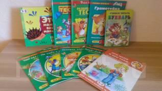 Развивающие книги для детей 2-4 лет, одним лотом!