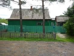 Продам дом в с. Фроловка. р-н Партизанский, площадь дома 35 кв.м., от частного лица (собственник)