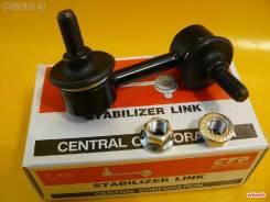 Стойка стабилизатора CLT-7, 4881044010, 4881005012, 4881020020, CTR