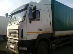 МАЗ. 6312В9-420-010, 11 122 куб. см., 14 250 кг.