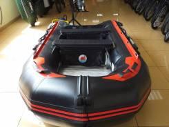 Лодка ПВХ SMarine Strong-330(новая). Год: 2017 год, длина 3,30м., двигатель подвесной