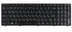 Клавиатура для ноутбука Lenovo G500 G510 G505 G700 G710