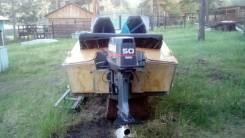 Прогресс-2М. Год: 2010 год, длина 4,70м., двигатель подвесной, 50,00л.с., бензин