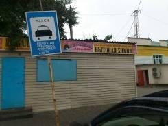 Продается торговый павильон на земельном участке