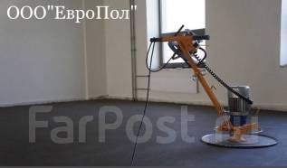 Стяжка пола за 1 день от компании Europol. Качественно!