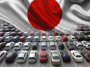 Проверка АВТО по Аукционной статистике в Японии по номеру кузова. Под заказ