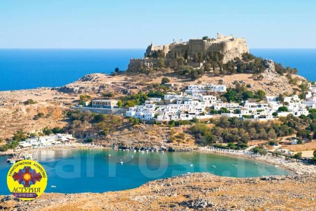 Греция. Салоники. Пляжный отдых. Греция: о. Родос, о. Крит, Салоники!