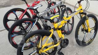 Новые велосипеды с литыми дисками, складная рама 24 скорости