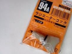 Пробка радиатора сливная N-94A