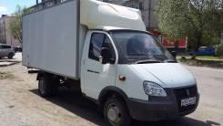 ГАЗ Газель. ГАЗель, 2 800 куб. см., 1 500 кг.