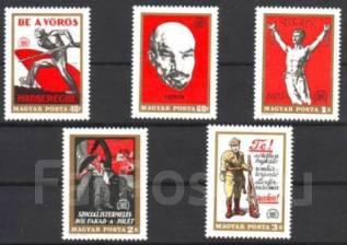 Марки Венгрии 1969г MNH