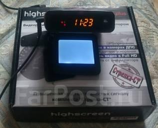 Highscreen BlackBox Radar+