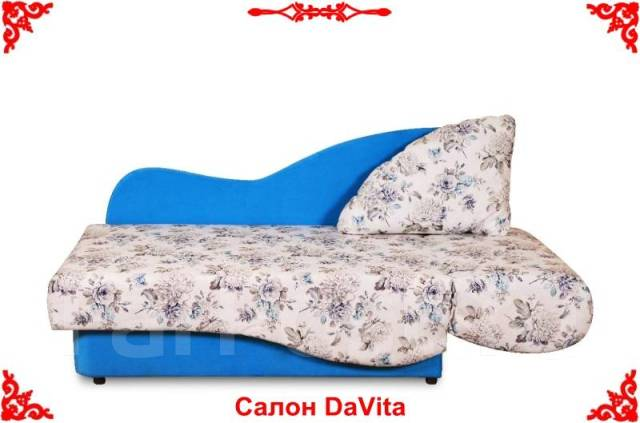 диван малогабаритный ажур мебель во владивостоке