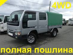 Nissan Atlas. 4WD, двухкабинник+ борт 1,5 тонны, 3 200 куб. см., 1 500 кг.