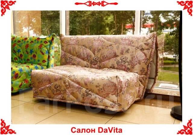 диван малогабаритный вояж 120 мебель во владивостоке