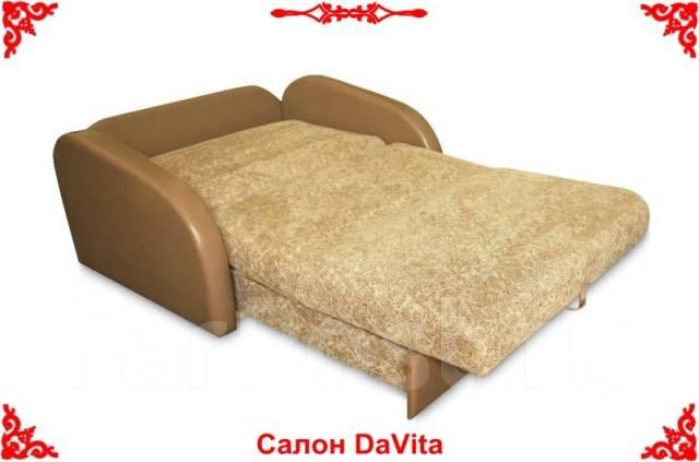 диван малогабаритный максим 120 мебель во владивостоке