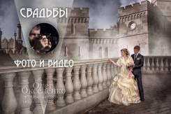 Фотосессии свадебные, Видеосъемка свадеб