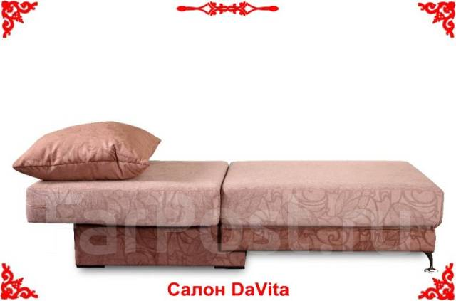 диван малогабаритный этюд 140 мебель во владивостоке