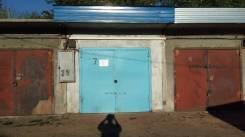 Гаражи капитальные. Ул. Ленина 2а г/к 27, р-н Центральный, 18 кв.м., электричество, подвал.