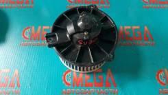 Мотор печки. Toyota: Camry, Chaser, Cressida, Carina ED, Cresta, Town Ace, Curren, Vista, Master Ace Surf, Celica, Corona Exiv, Mark II Двигатели: 3SG...