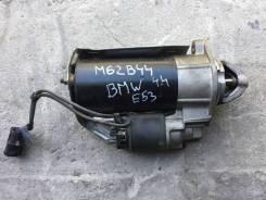 Стартер. BMW X5, E53 Двигатель M62B44T
