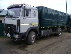 МАЗ 53366. Маз 53366, 9 250 куб. см., 16 500 кг.