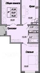 2-комнатная, улица Дальняя 4. ФМР, агентство, 77 кв.м.