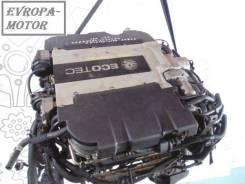 Двигатель (ДВС) на Opel Vectra C 2002-2008 г. г.
