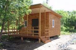 Строительство домов , пристроек , бани . Летние , дачные , пляжные .