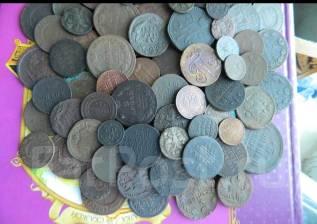 Лот монет царизма