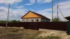 Продам часть дома(квартиру). Ивановка, р-н Михайловский, площадь дома 260 кв.м., централизованный водопровод, электричество 15 кВт, отопление электри...