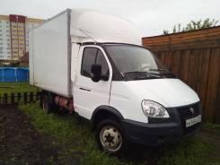 ГАЗ Газель Бизнес. Продается грузовик, 2 900 куб. см., 1 500 кг.