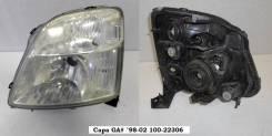 Фара. Honda Capa, GA6, GA4