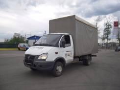 ГАЗ. Газ 172424 грузовик бортовой, 1 000 куб. см., 1 500 кг.