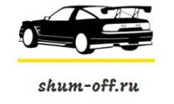 Недорогая шумоизоляция автомобиля