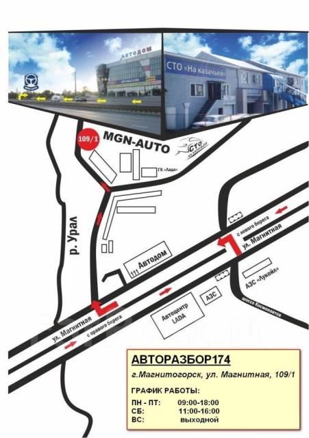 Блок ксенона. Mazda Mazda3 Mazda CX-9 Honda Accord Acura RDX Acura TSX Acura TL