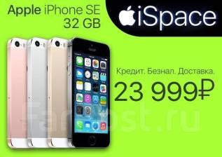 Apple iPhone SE 32Gb. Новый